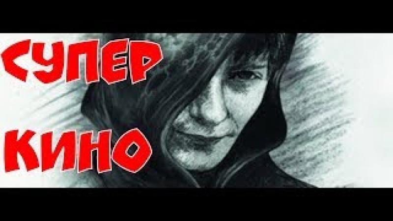 🔥☠️ЖАЖДА☠️🔥ЗАХВАТЫВАЮЩИЙ СЮЖЕТ💎ИНТЕРЕСНЫЙ ТРИЛЛЕР. триллеры,боевики,драмы,детективы,