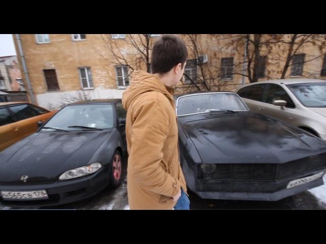 АНТИкамаро 1 Серия: Muscle car по дешману,забираем спустя 2 месяца после покупки