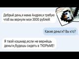 ПЕРЕПИСКА С МАМОЙ ГРИФЕРА ШКОЛЬНИКА ВКОНТАКТЕ Анти-Грифер шоу майнкрафт вк ( Вконтакте )