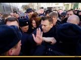 В центре Москвы задержали Алексея Навального