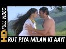 Rut Piya Milan Ki Aayi | Kavita Krishnamurthy, Sukhwinder Singh | Yateem 1988 | Sunny Deol, Farah