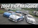 Video Option VOL 124 D1GP 2004 Rd 2 at Sportsland Sugo Opening Course Introduction Mana P Izumida Z33 Impression