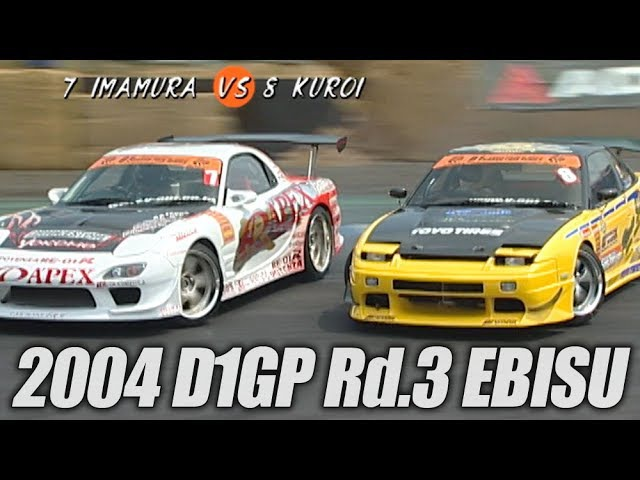 Video Option VOL.126 — D1GP 2004 Rd.3 at Ebisu Circuit: 追走 BEST16