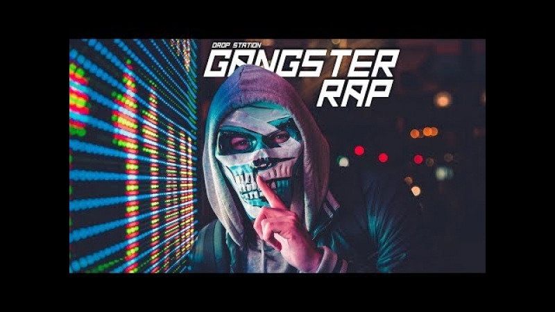 Gangster Rap Mix | Best Rap/HipHop Music Mix 2018