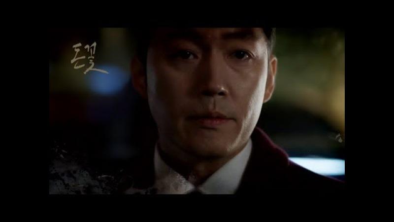 돈꽃 Money Flower<Ep3&Ep4 Preview>2017-11-18 Jang Hyuk,장혁,박세영,장승조,이순재,이미숙~