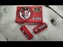 Взрываем Супер Петарды К55 Cobra и К999 Ultras Kapista | Самые мощные | Феерия к 999 и к 55