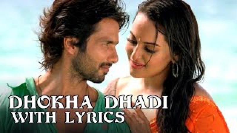 Dhokha Dhadi Full Song | R...Rajkumar | Р...Раджкумар | Pro Fan India