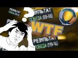 КАК ВСЕГДА ВЫИГРЫВАТЬ ТУРНИР ЛИГИ? | #1 ЛАЙФХАК FIFA 18 MOBILE
