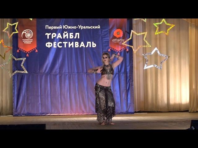 6. Дивон (Екатерина Коновалова) г. Москва Трайбл-фьюжн