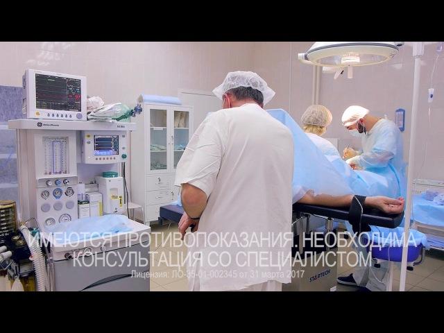 Клиника Константа