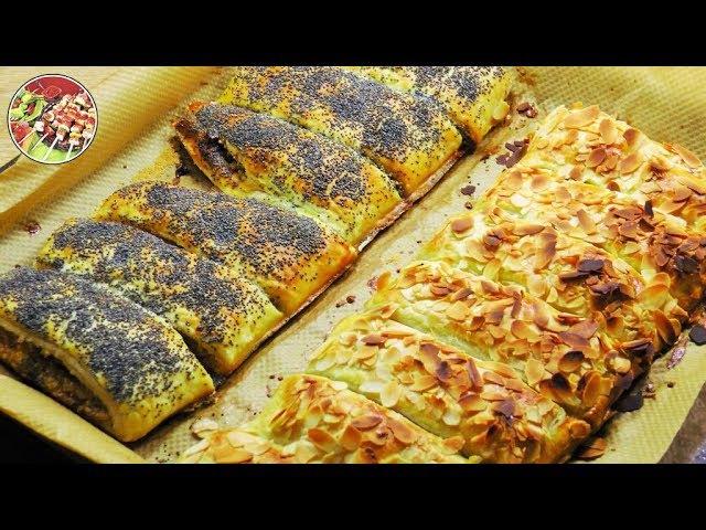 Венские слойки с курагой изюмом грецким орехом Просто вкусно недорого