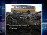 ГТРК ЛНР. Очевидец. В Перевальском районе восстановят путепроводы. 14 ноября 2017