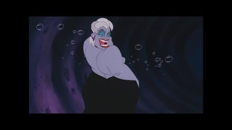 Русалочка/ Теория заговора/ Урсула жена Тритона?/ Лентология