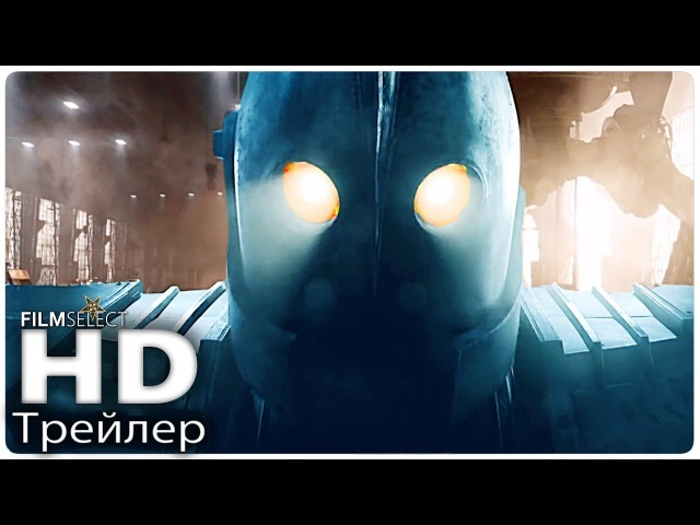 ПЕРВОМУ ИГРОКУ ПРИГОТОВИТЬСЯ финальный Трейлер (Русский) 2018