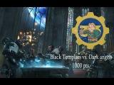 Black Templars vs. Dark Angels. Matched play, 1000 pts.
