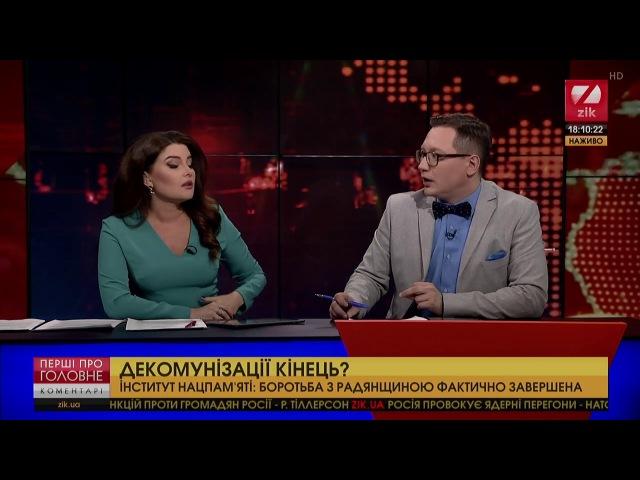 Лариса Ніцой Як українка, не хочу ходити по вулиці імені тих людей, які вбивали українців