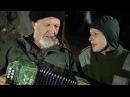 Чичерина News - Троица в Высоцком