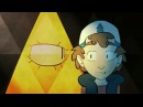 【AMV】- Gravity Falls - My Demons - Starset