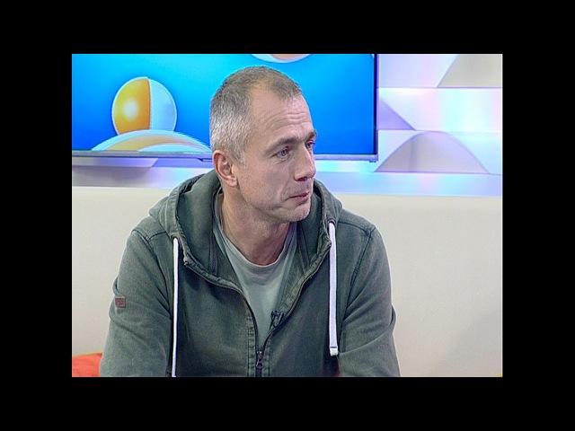 Режиссер Антон Калюжный: у человека две жизни, вторая начинается, когда он поним ...