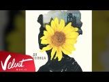 Аудио Loc-Dog ft. Ёлка - До солнца