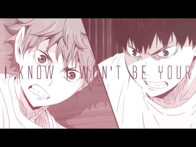 Cry baby 「The Neighbourhood」 Anime AMV 「Miyusawa Iwaoi Mikayuu Tsukkiyama 」 ★