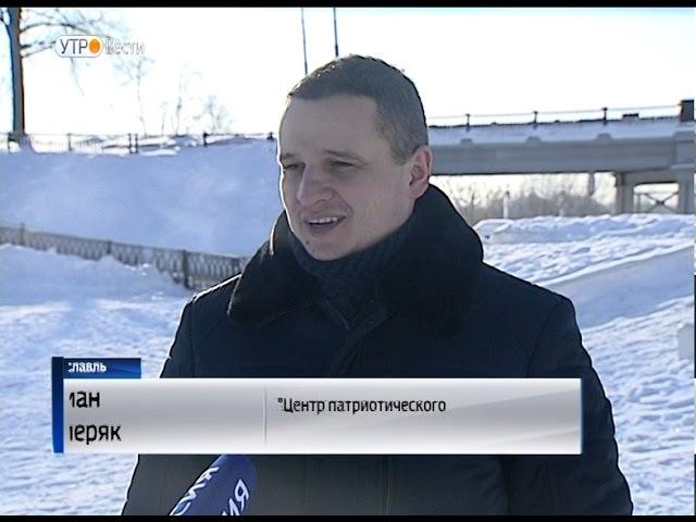 Более 100 ярославских ребят приняли участие в спортивных соревнованиях ко Дню защитника Отечества