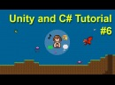 Unity and C Tutorial 6 Enumerations and Accessor Modifiers
