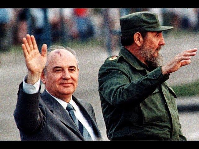 Кастро о не взошедшем солнце