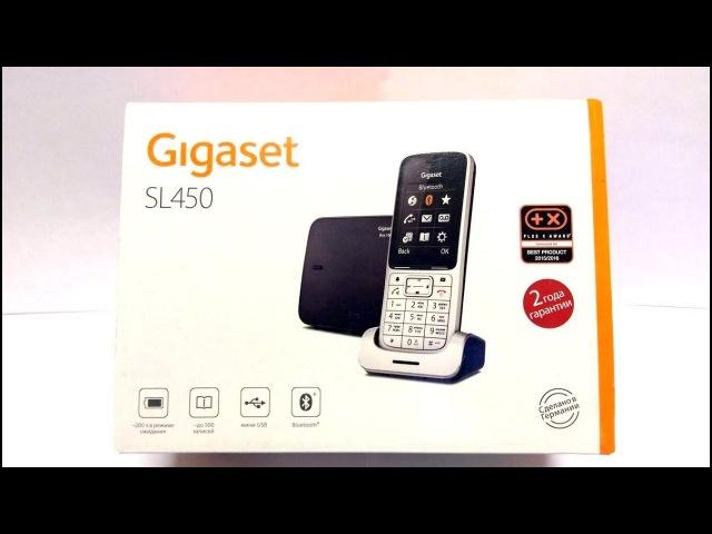 Gigaset SL450. Видео обзор радиотелефона DECT.