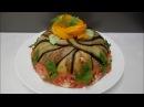 Обалденный Торт из Баклажанов! Супер Закуска на Праздник и на каждый день