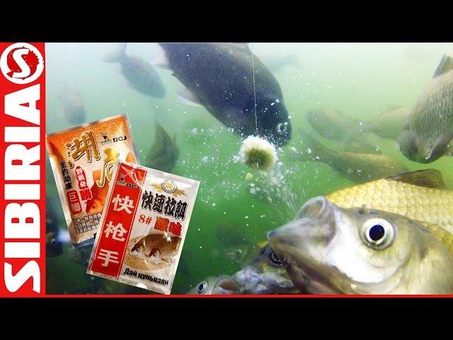 Обзор китайского теста (херабуна) для ловли карася, толстолобика, белой рыбы . СК » Freewka.com - Смотреть онлайн в хорощем качестве