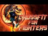 CrossFit for fighters. КроссФит для бойцов от Бородача crossfit for fighters. rhjccabn lkz ,jqwjd jn ,jhjlfxf