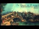 F A Urio Te Deum laudamus 1680 Hymn for 5 voices choir 2 trumpets strings b c MAK f a urio te deum laudamus 1