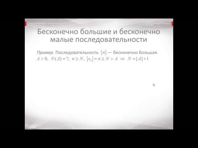 03 Виды числовых последовательностей 03 dbls xbckjds[ gjcktljdfntkmyjcntq