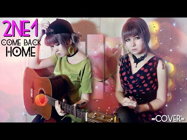 2NE1 - COME BACK HOME || COVER Lesya White
