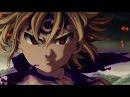 Meliodas Awakened Demon Forms - Nanatsu no Taizai: Imashime no Fukkatsu AMV
