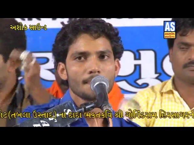 Birju Barot New Bhavya Santvani Dayro || Safar Ka Sauda Karle Musafir || Live Program