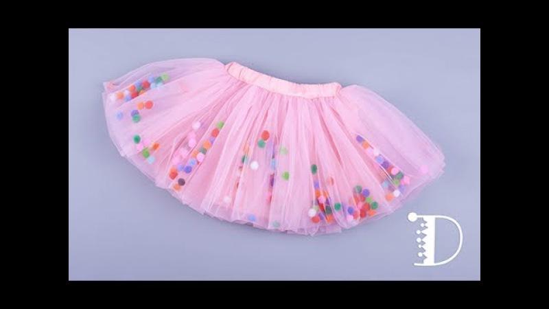 Фатиновая юбка с пампонами МК