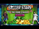 Hack soccer stars bucks and cash هاك سوكر ستارز