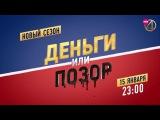 Дядя Витя возвращается на ТНТ4 с новым сезоном шоу