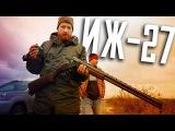 Стрельба из двустволки ИЖ-27: баллоны и шлемы вдребезги