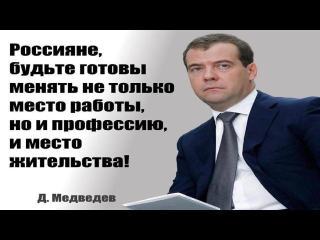 Вы еще верите, что существует Российская Федерация? Смотреть всем!