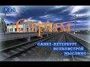 СТРИМ! №9 - Общаемся на разные темы, по совместительностью играем в: OMSI 2 Trainz