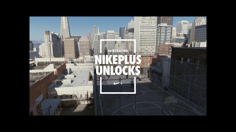 Introducing NikePlus Unlocks