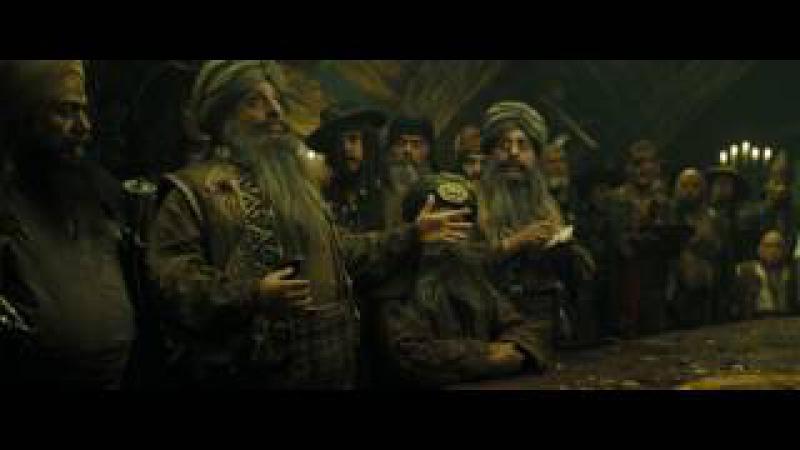Пираты Карибского моря к черту кодекс