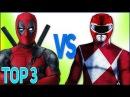 ТОП 3 РЭП БИТВ СУПЕР-ГЕРОЕВ (РЕЙНДЖЕРЫ VS ДЭДПУЛ)   Top Superhero rap Power Rangers VS Deadpool 2