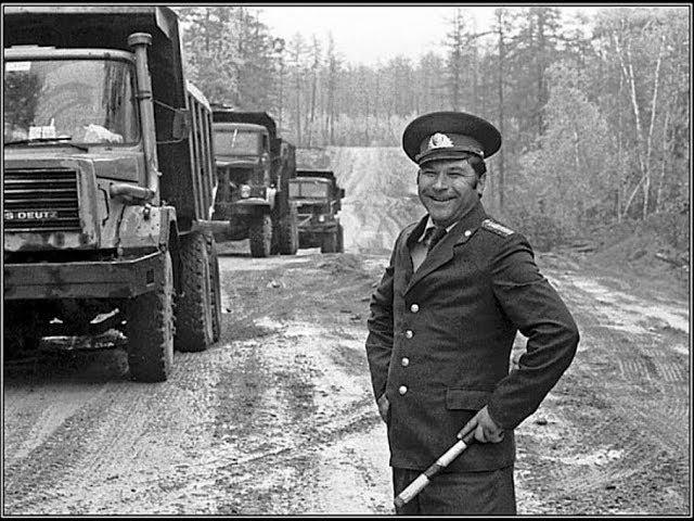 С номерами СССР по СССР (часть 4). Встреча с ГИБДДШником