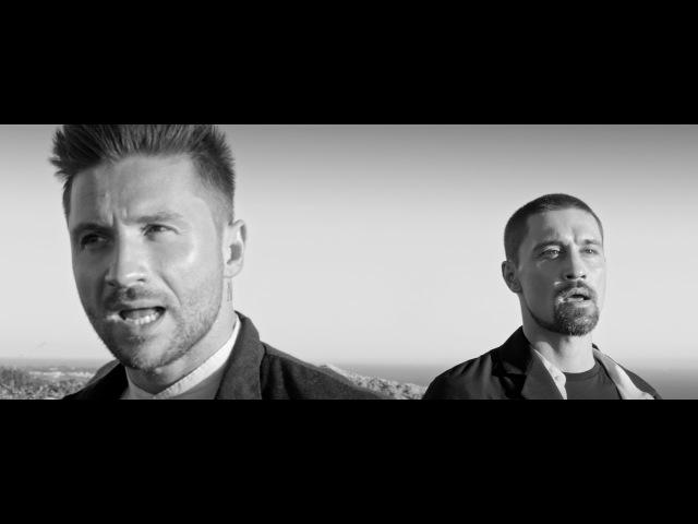Сергей Лазарев Дима Билан - Прости меня (Official video)