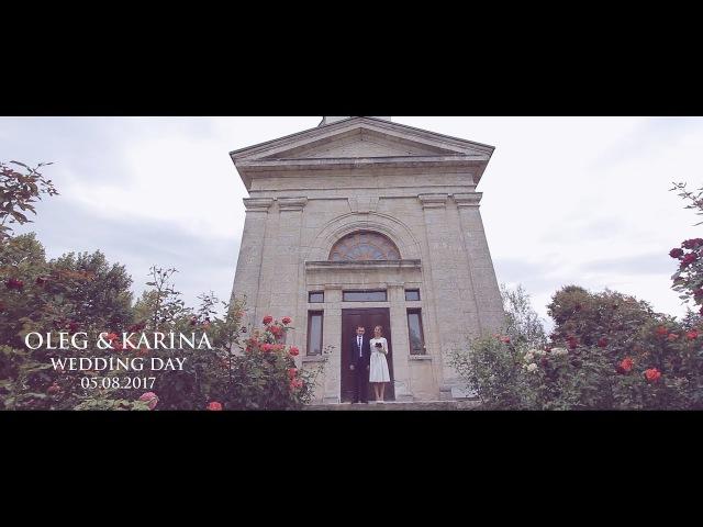 🌿 Oleg Karina 🌿 Wedding day. Kherson.