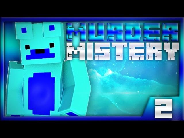 Minecraft Murder Mistery 2 (LiteCloud)